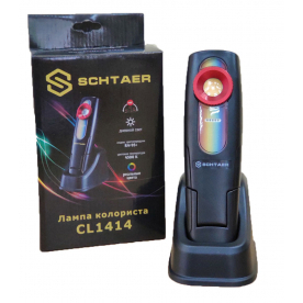 SCHTAER 3-х лучевая лампа колориста