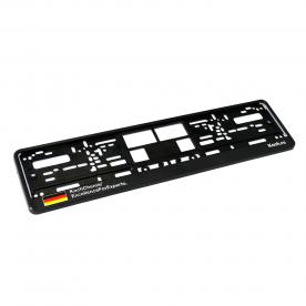Рамка для автомобильных номеров черная комплект 2 шт Koch Chemie 60-п
