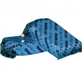 Полировочная синяя глина Blue Clay Joybond 200г CBB001