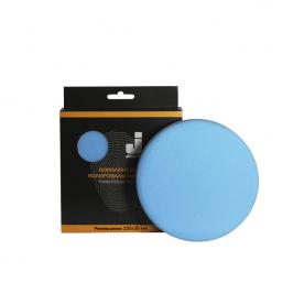 Диск полировальный с гладкой поверхностью мягкий синий JETAPRO 150x30мм 5872314
