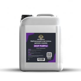 Нейтральный очиститель дисков и кузова с индикатором Carchemicals 5кг Deep Purple