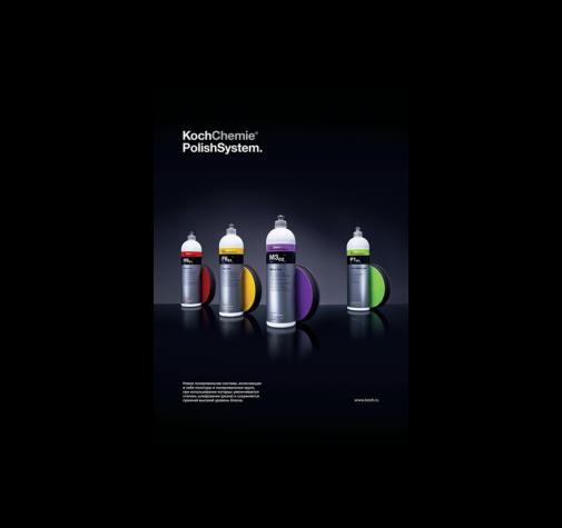 Плакат PolishSystem Koch Chemie 40-П