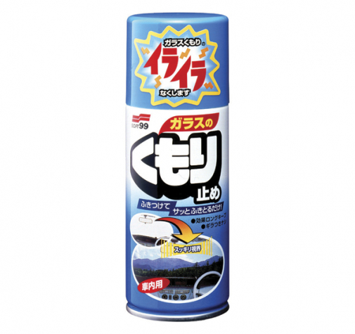 Антизапотеватель для стекол аэрозоль Anti-Fog Spray Soft99 180мл 05060