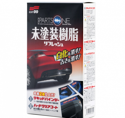 Покрытие для неокрашенного пластика Black Parts One Soft99  40+8мл 03134