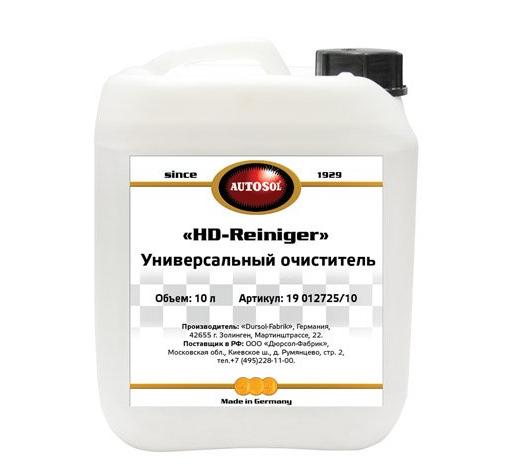 Универсальный очиститель (концентрат) Autosol HD REINIGER 25л